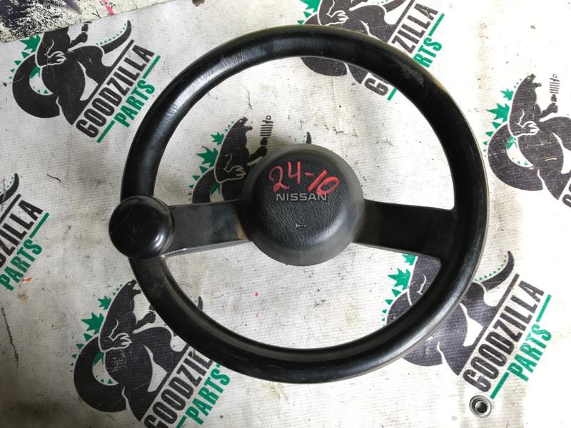 Руль Nissan передний