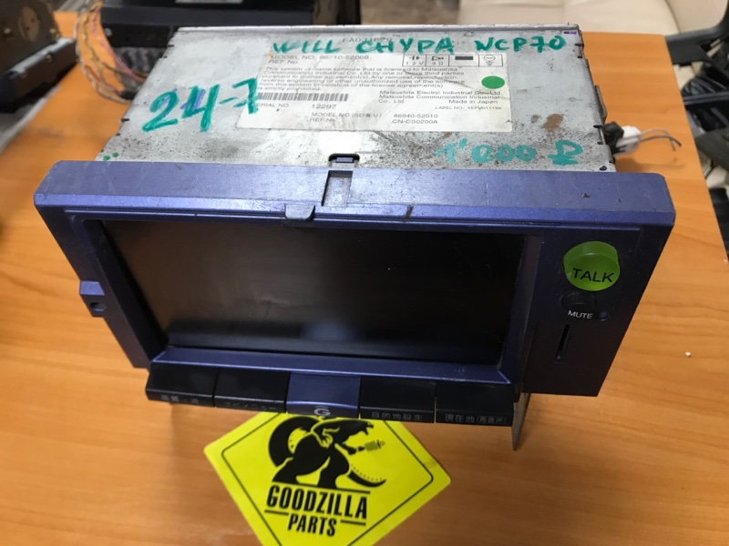Магнитофон Toyota Will Chypa NCP70 передний