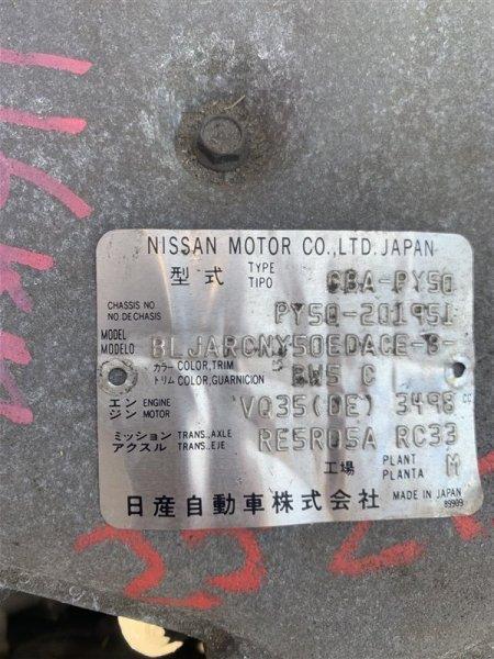 Двигатель Nissan Fuga PY50 VQ35DE 2008