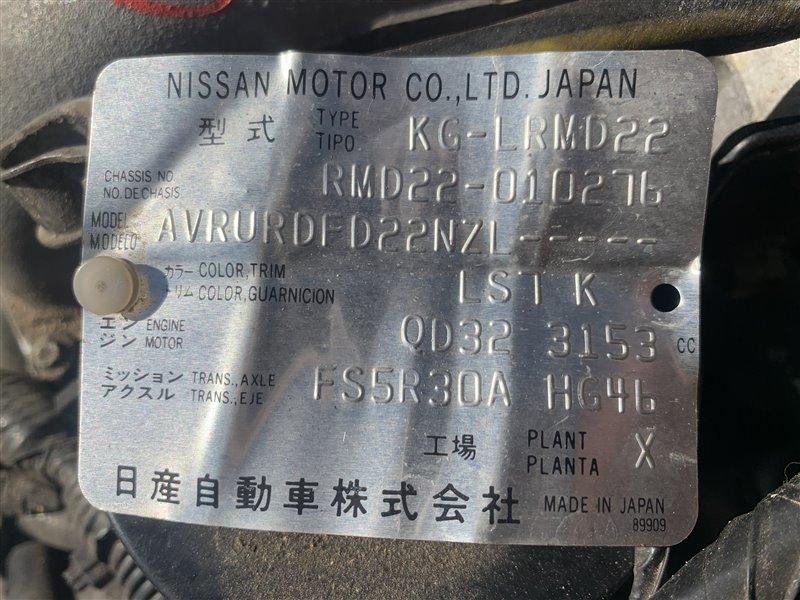 Двигатель Nissan Datsun RMD22 QD32 1999