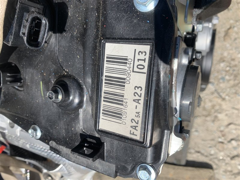 Двигатель Toyota Rav4 AXAH52 A25AFKS 2019