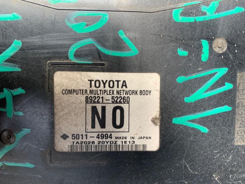 Блок предохранителей Toyota Ractis NSP120 1NRFE 2011