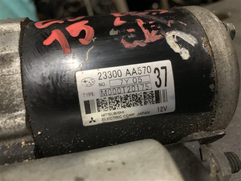 Стартер Subaru Legacy BL5 EJ20