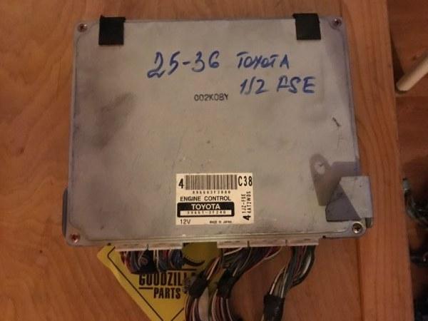 Блок управления efi Toyota Crown JZS171 1JZFSE