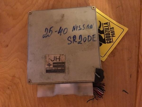 Блок управления efi Nissan SR20DE