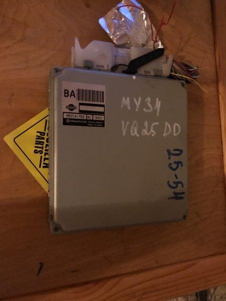 Блок управления efi Nissan MY34 VQ25DD