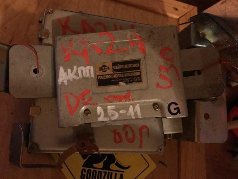 Блок управления акпп Nissan Presage U30 KA24DE 2000