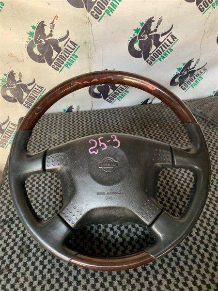 Руль Nissan Elgrand E50 передний