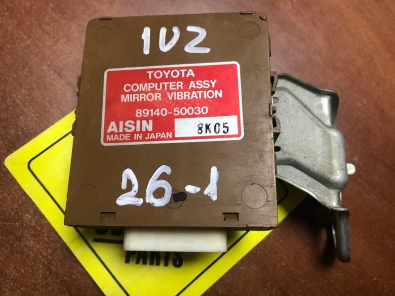 Электронный блок Toyota Celsior UCF21