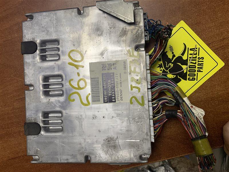 Блок управления efi Toyota Crown JZS177 2JZFSE