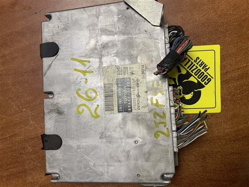 Блок управления efi Toyota Crown JZS175 2JZFSE