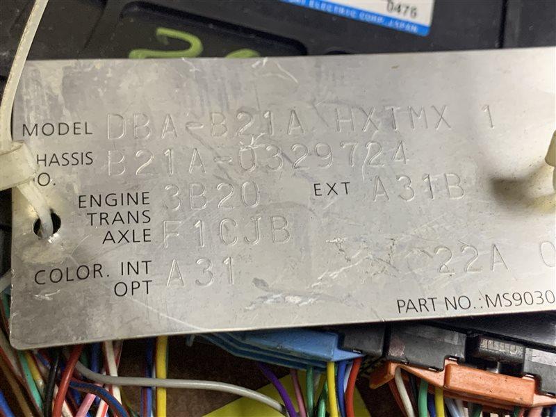 Блок управления акпп Nissan Dayz Roox B21A 3B20