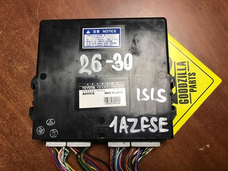 Блок управления efi Toyota Isis 1AZFSE передний