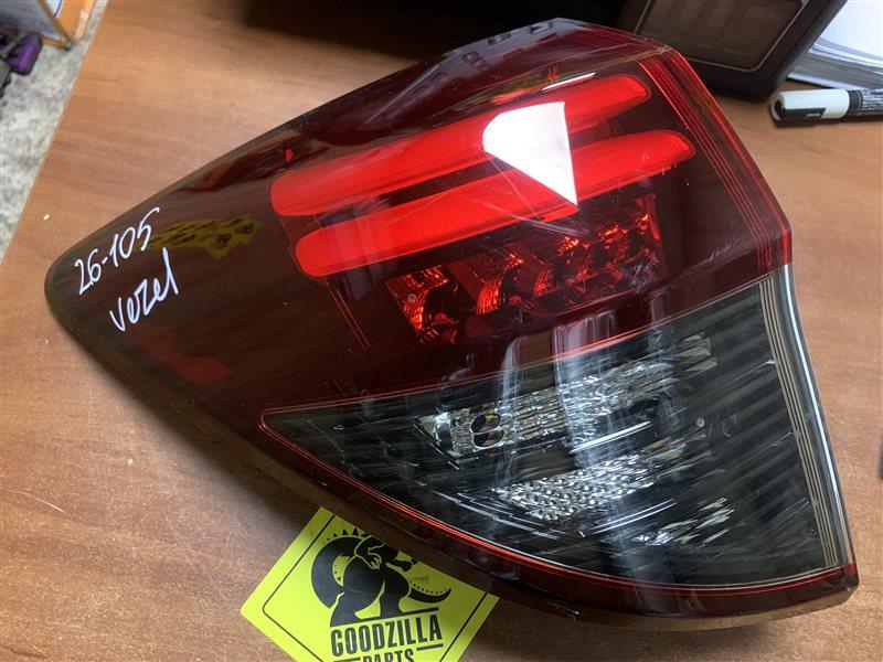 Стоп-сигнал Honda Vezel RU1 задний левый