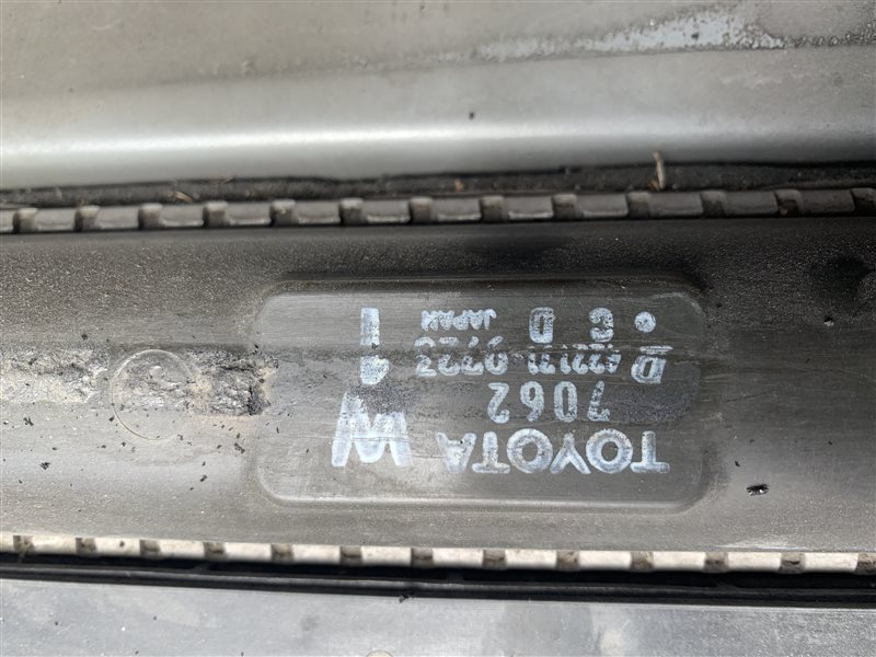 Радиатор основной Toyota Altezza GXE10W 1GFE передний
