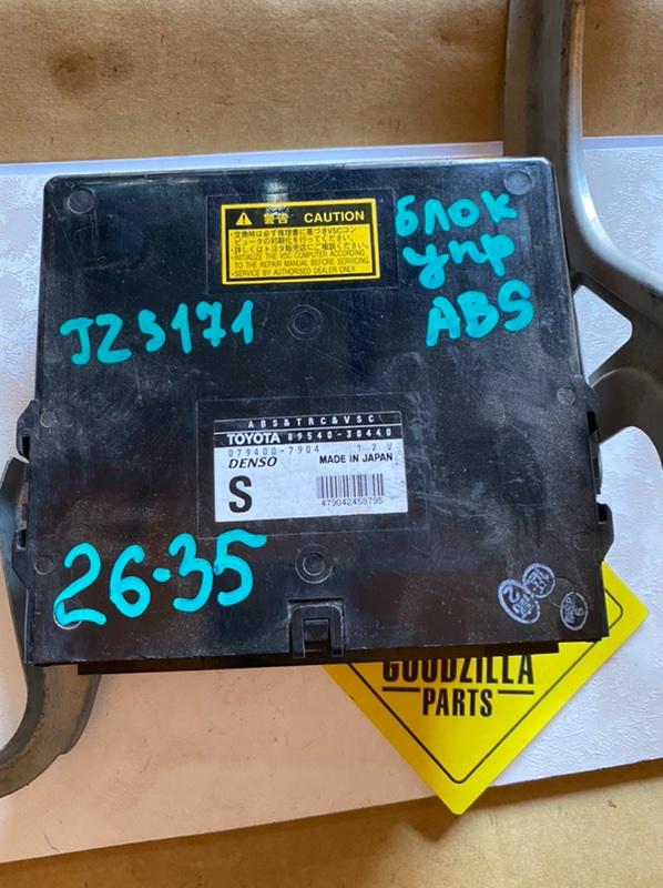 Блок управления abs Toyota Crown JZS171