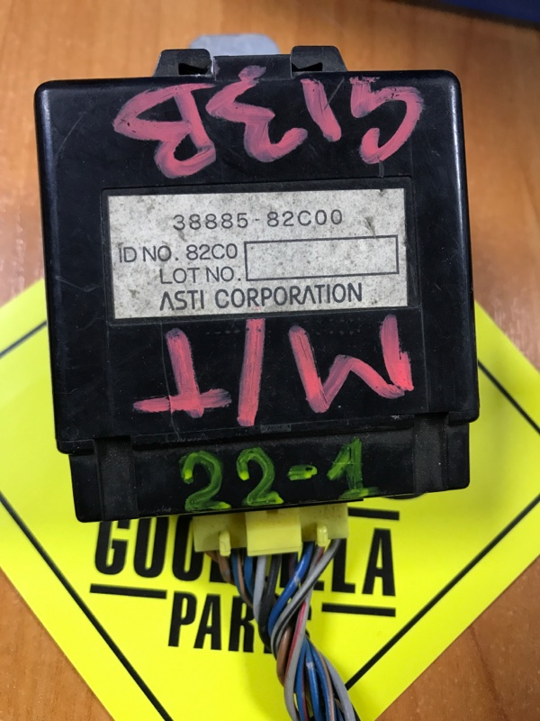 Блок управления 4wd Suzuki JB33W