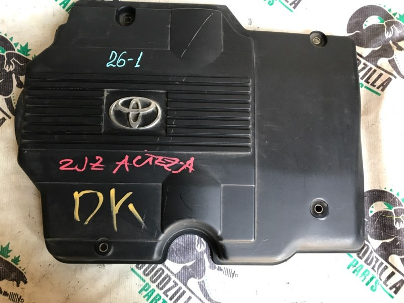 Крышка двс Toyota 2JZ передняя