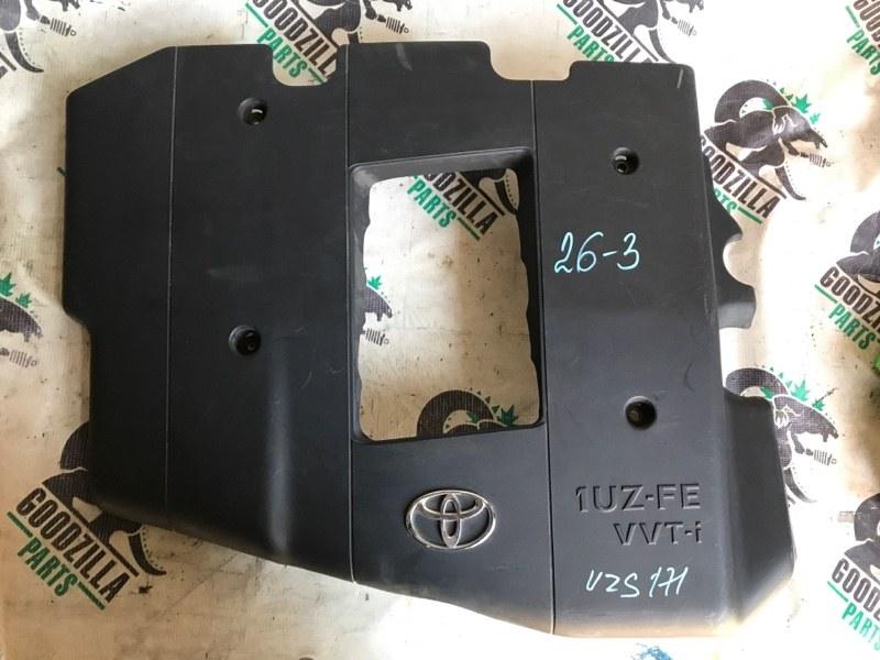 Крышка двс Toyota 1UZFE передняя