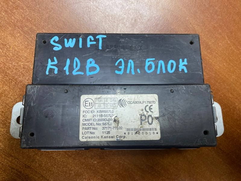 Блок управления efi Suzuki Swift ZC72S K12B