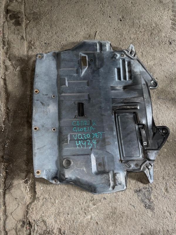 Защита двигателя Nissan Gloria HY34 VQ30DET 2002 передняя