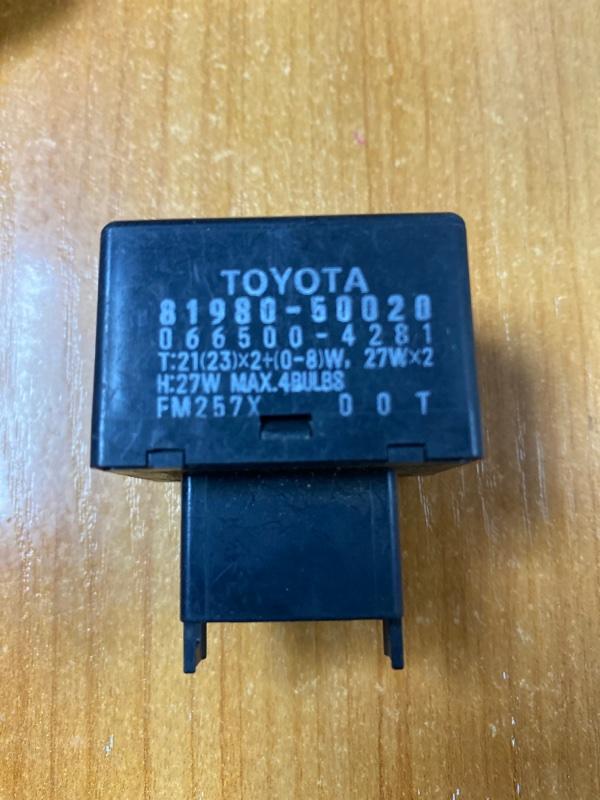 Реле поворота Toyota