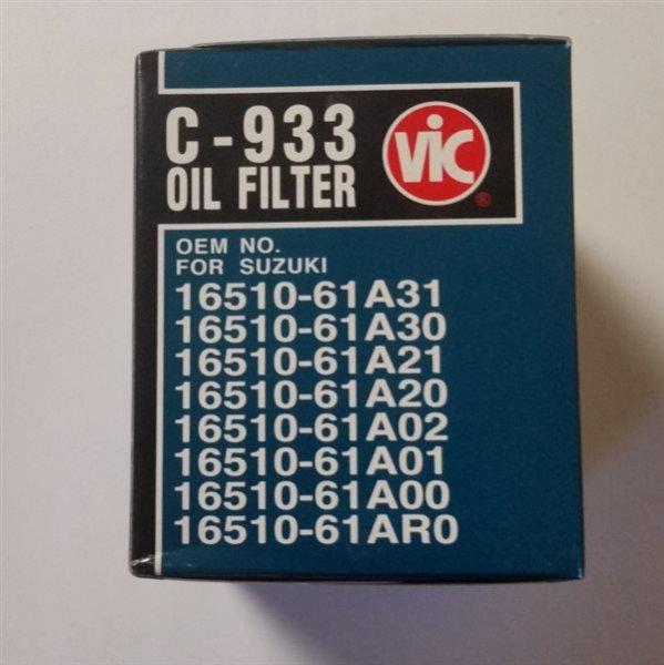Фильтр масляный Suzuki #003-311016