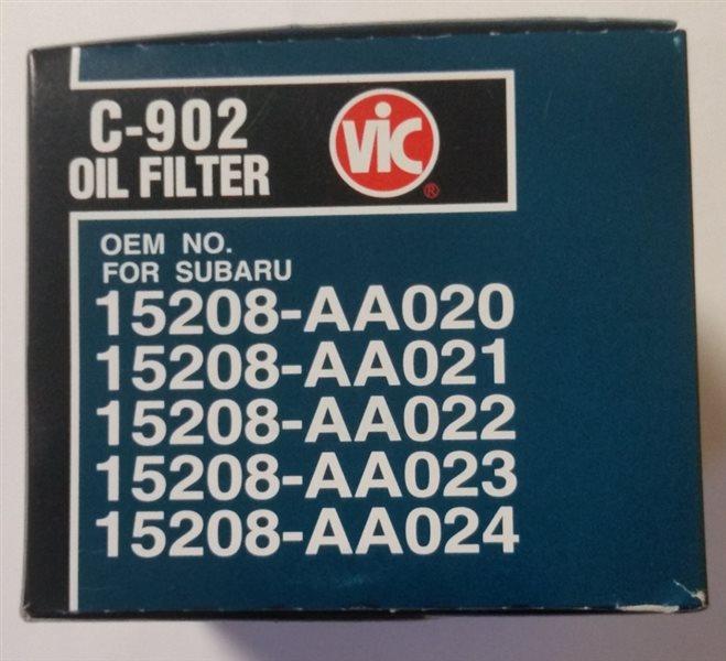 Фильтр масляный Subaru #012-311016