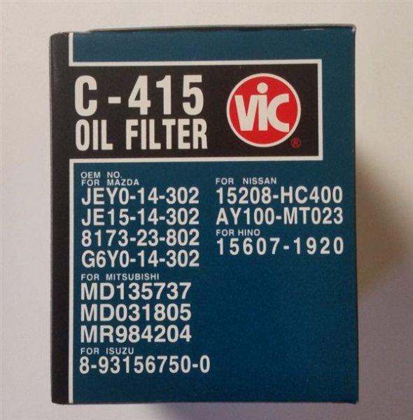 Фильтр масляный Nissan #025-311016