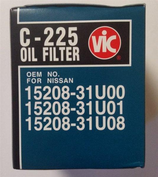 Фильтр масляный Nissan #026-311016