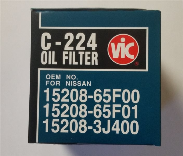 Фильтр масляный Nissan #033-311016