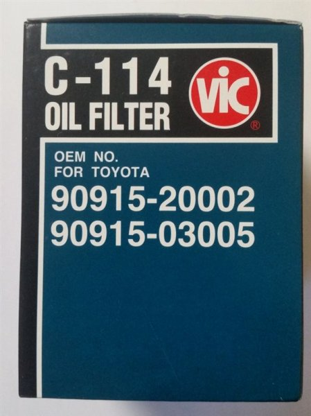 Фильтр масляный Toyota #039-311016