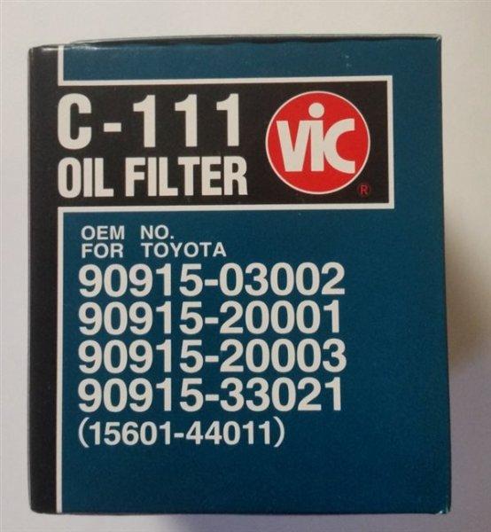 Фильтр масляный Toyota #044-311016