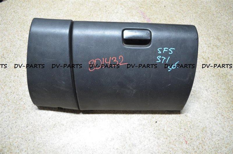 Бардачок Subaru Impreza GF1 #801432