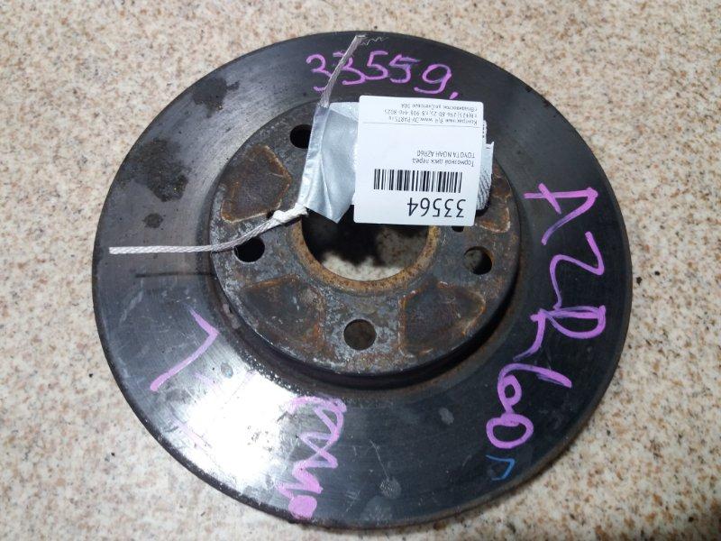 Тормозной диск Toyota Noah AZR60 передний