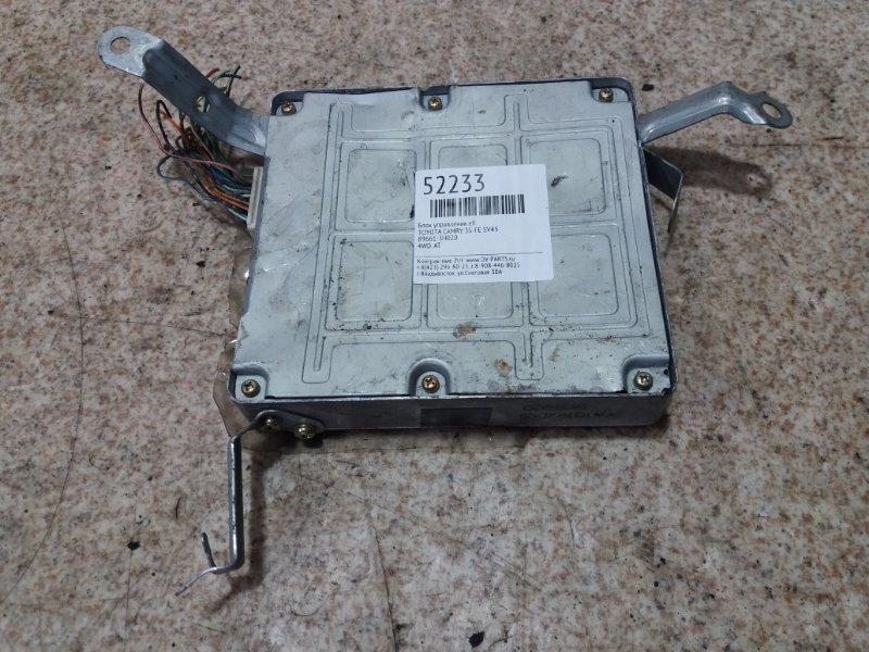 Блок управления efi Toyota Camry SV43 3S-FE
