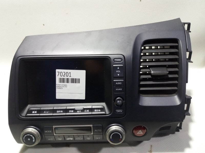 Монитор Honda Civic FD2