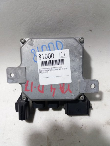 Блок управления рулевой рейкой Subaru Exiga YA4 EJ204JUKME 2009