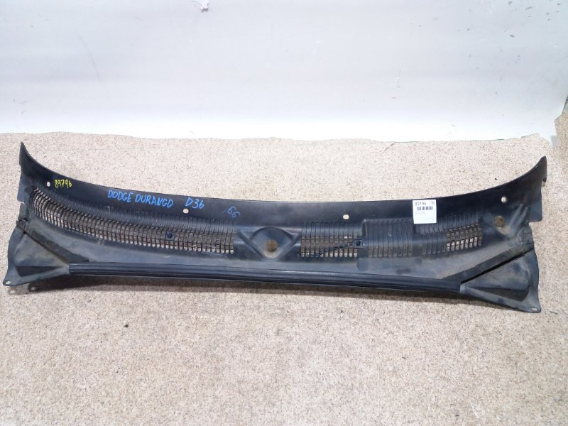 Планка под дворники Dodge Durango MK-I 5.9L 1998
