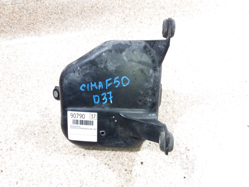 Влагоотделитель Nissan Cima GF50 VK45DD 01.2001