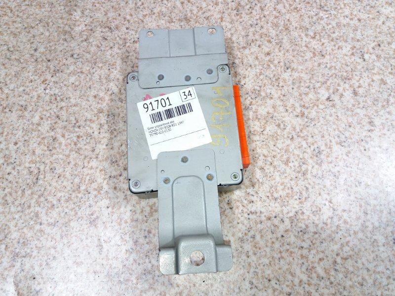 Блок управления abs Honda Cr-V RD1 B20B 1997
