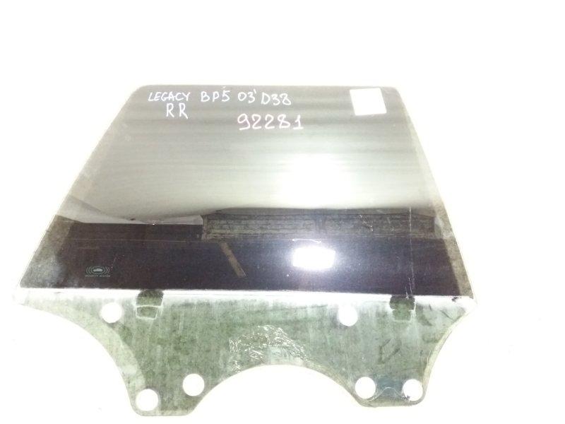 Стекло двери Subaru Legacy BP5 EJ20XDKAJE 01.2003 заднее правое