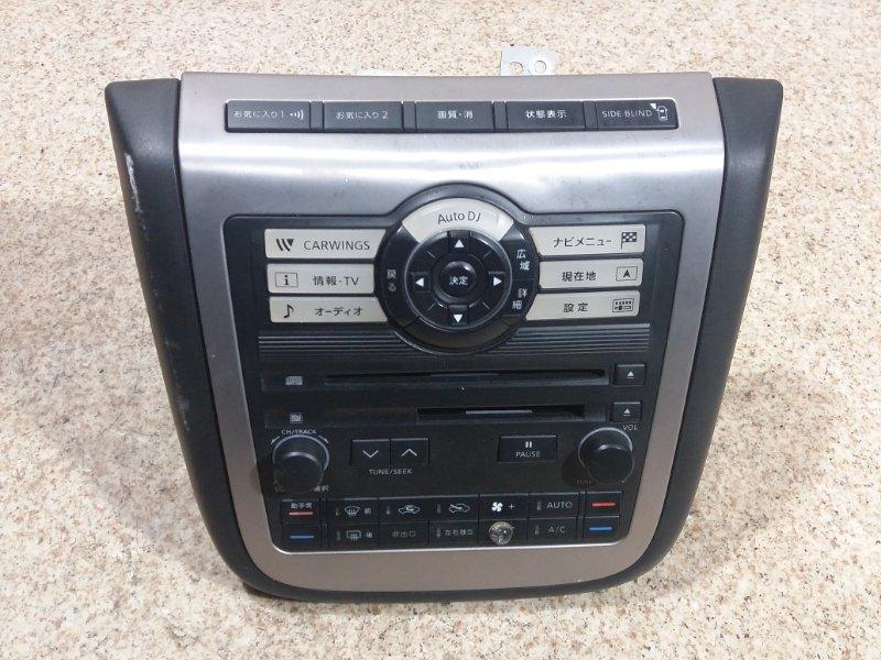 Климат контроль Nissan Murano Z50 QR25DE 2004