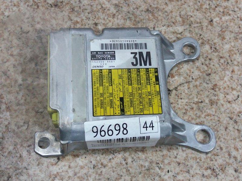 Блок управления airbag Toyota Camry ACV40 2AZ-FE 01.2006