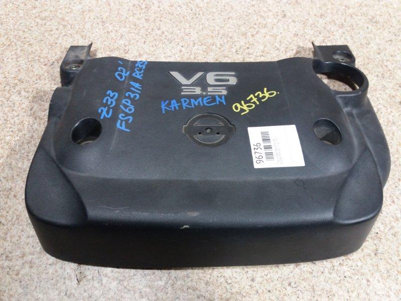 Пластиковая крышка на двс Nissan Fairlady Z Z33 VQ35DE