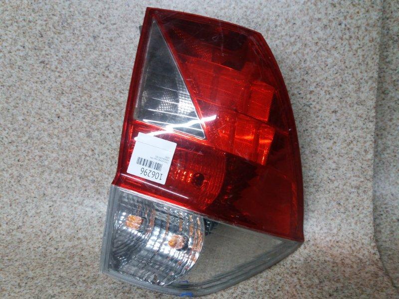 Стоп-сигнал Honda Edix BE1 задний левый