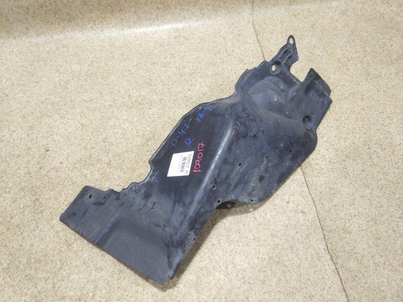 Защита двигателя Subaru Exiga YA4 EJ204JPJME 2009 передняя правая