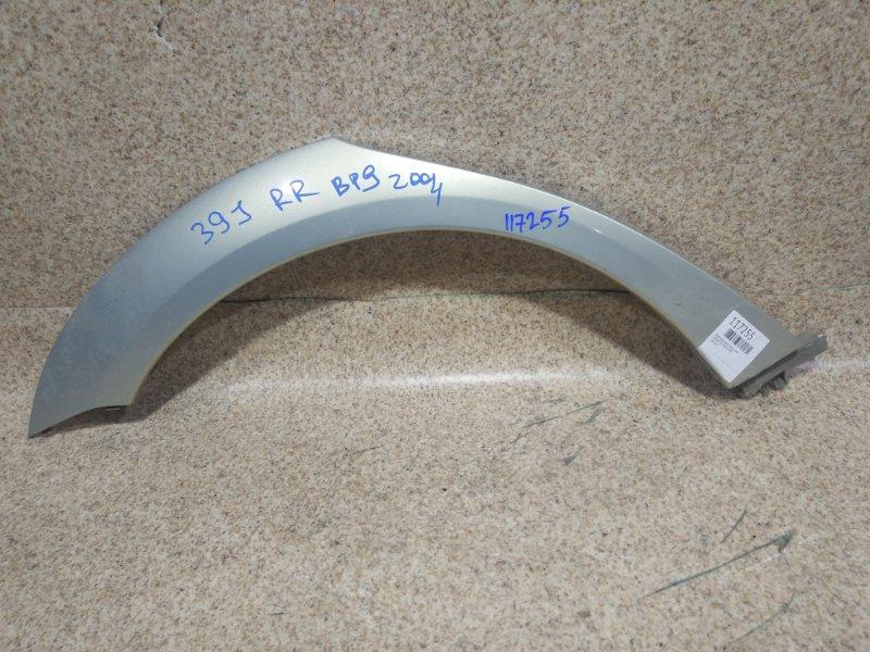 Дефендер крыла Subaru Outback BP9 задний правый