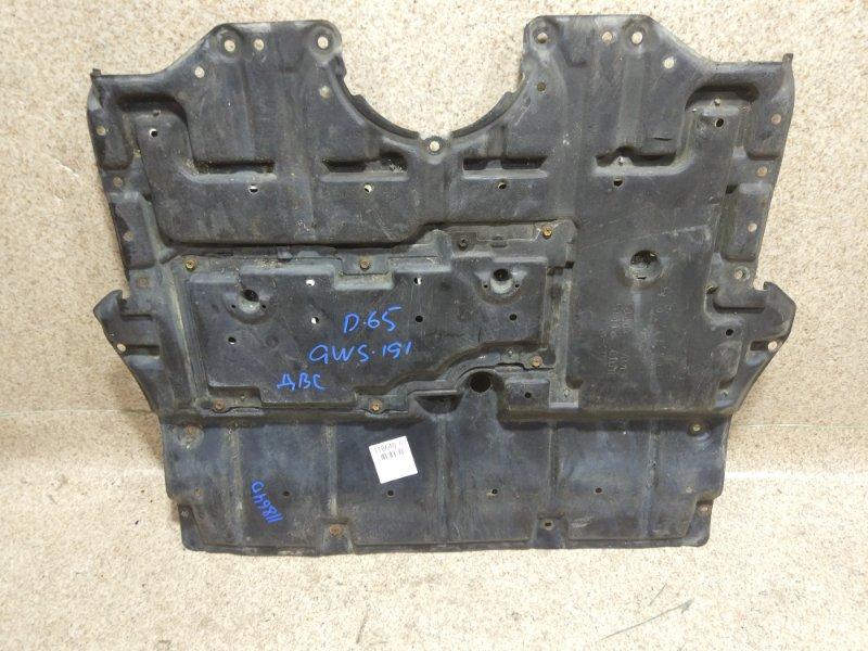 Защита двигателя Lexus Gs450H GWS191 2GR-FSE 2006