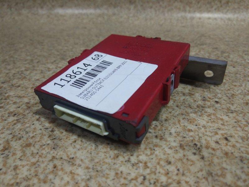 Электронный блок Subaru Outback BR9 EJ253JUAFE 2011